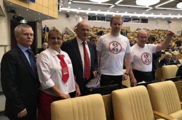 Депутаты КПРФ пришли вГосдуму вфутболках против повышения пенсионного возраста