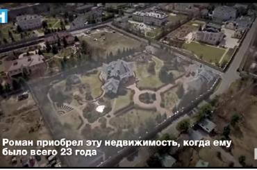 СМИ нашли поместье сына Золотова