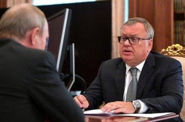 Глава ВТБ представил пошаговый план отказа отдоллара