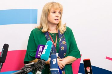 ЦИК предложил признать недействительными выборы вПриморье