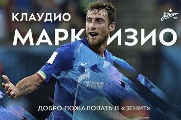 Новичок «Зенита» Маркизио стал самым высокооплачиваемым игроком вРоссии