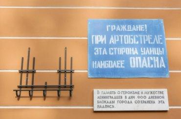 СПбГУ прокомментировал ситуацию сисчезновением памятной таблички