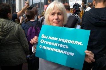 Протестующие сплощади Ленина уйдут вСвердловский сад