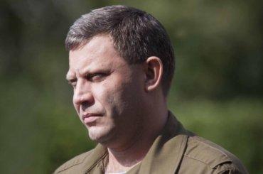 Именем Захарченко могут назвать один изпарков Кронштадта