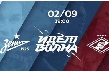 Ничьей закончился первый тайм «Зенит»— «Спартак»