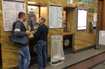 Петербургское метро обзавелось урнами для чеков