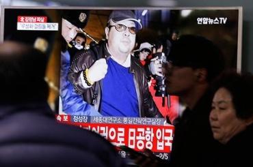 Американцы нашли российский след вубийстве брата Ким Чен Ына