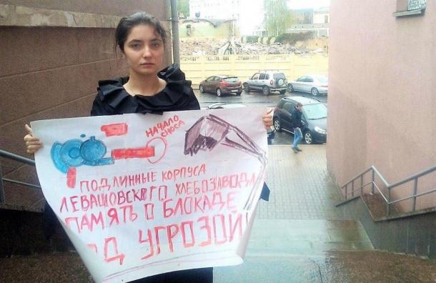 Петербургские градозащитники протестуют против сноса Левашовского хлебозавода