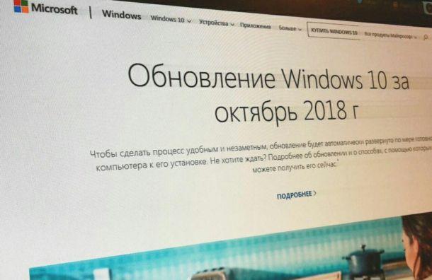 Windows 10 вовремя обновления стала удалять файлы пользователей