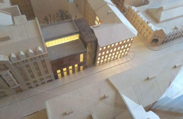 Концепцию музея Достоевского обсудили вПетербурге