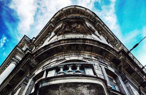 Фасады 71 объекта культурного наследия отремонтируют вПетербурге