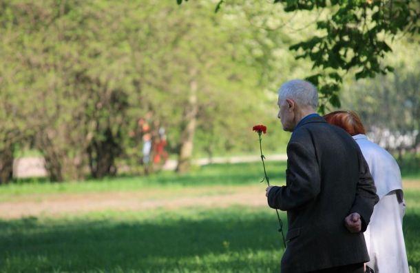 Ветеранам Великой Отечественной войны выплатят вПетербурге по7 тысяч рублей
