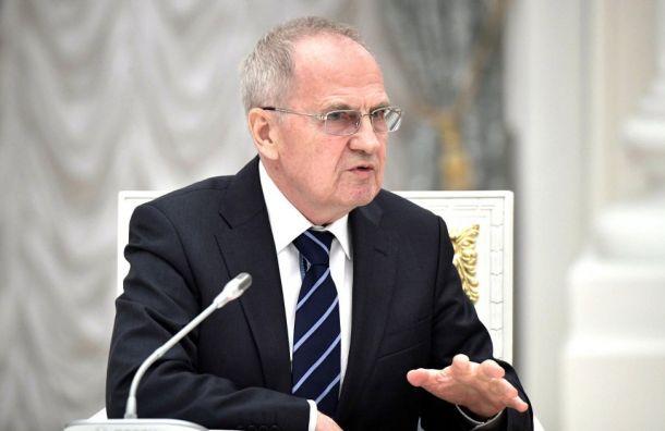 Председатель Конституционного суда обнажил недостатки КонституцииРФ