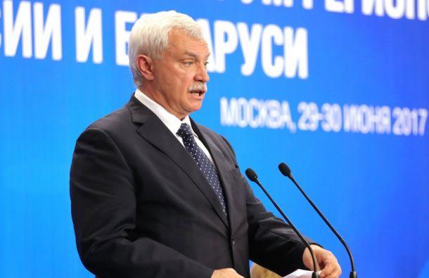 Полтавченко рассказал, как отдохнул после отставки