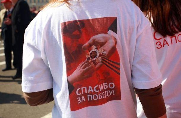 Петербург выпустит памятный знак вчесть 75-летия освобождения отблокады