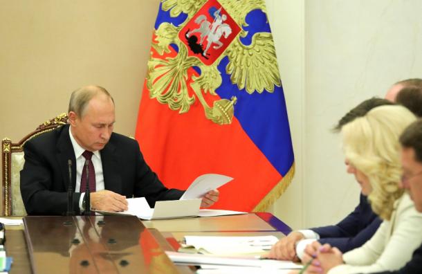 Путин утвердил пенсионную реформу вРоссии
