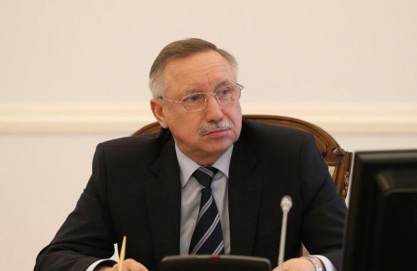 Беглов выразил соболезнования семьям погибших вКерчи