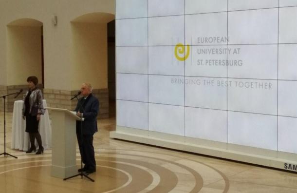 Европейский университет вПетербурге— яркий показатель эпохи