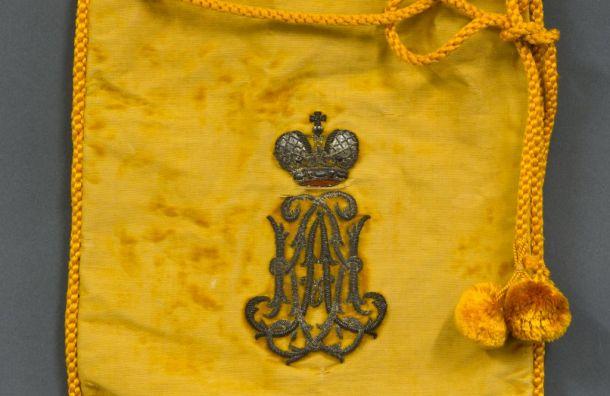Царское Село приобрело свадебную сумочку смонограммой великой княгини