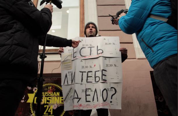 Петербург обогнал Москву почислу задержанных наодиночных пикетах