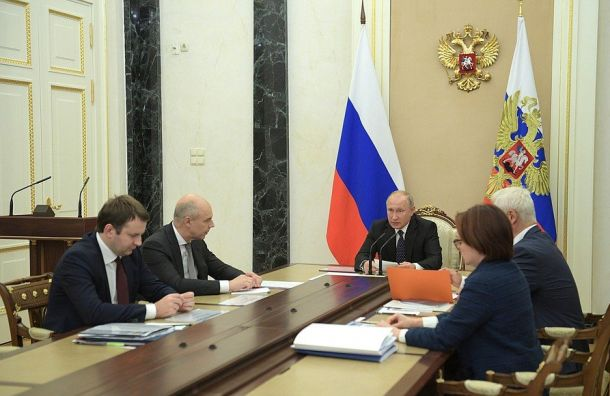 Путин: безработица находится нарекордно низком уровне