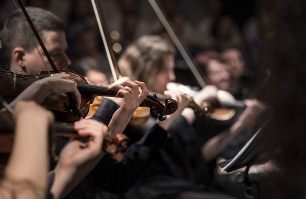 «Симфония Лахти» вновь вПетербурге