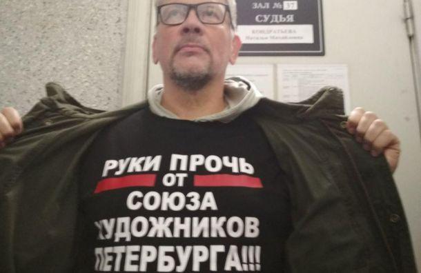 Союз Художников продолжает судиться сМинюстом