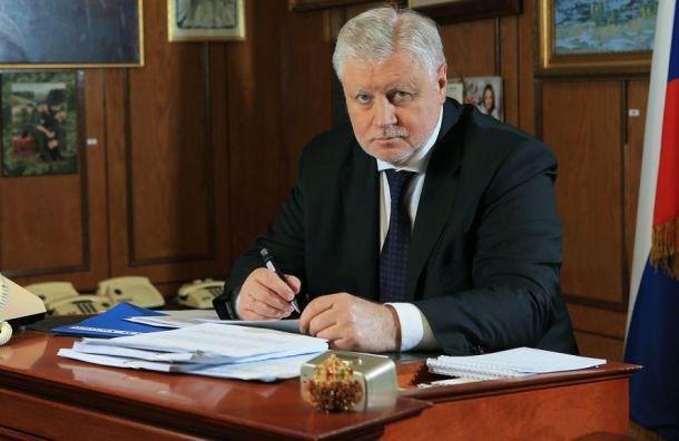 Справедливоросс Миронов обиделся наПутина из-за невыплаты зарплат