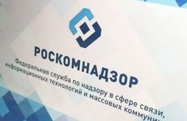 Роскомнадзор заблокировал клип фанатов напесню Оксимирона «Последний звонок»