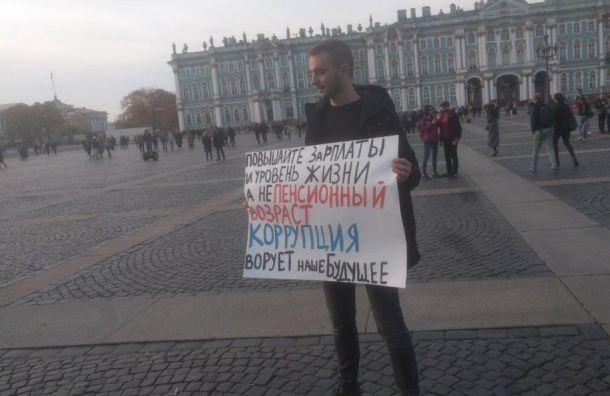 Активиста «Бессрочного протеста» задержали вПетербурге