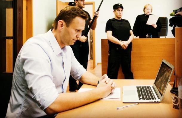 Суд узаконил отказ Минюста зарегистрировать партию Навального