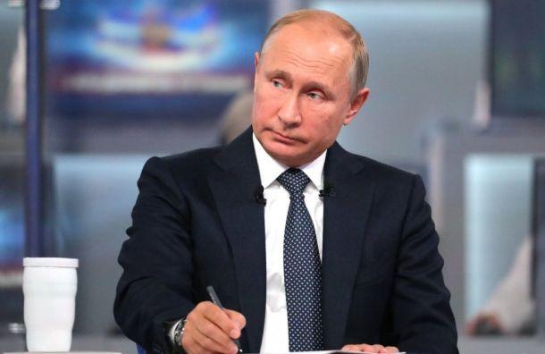 Путина попросили разрешить акцию против дел «Сети» и«Нового величия»