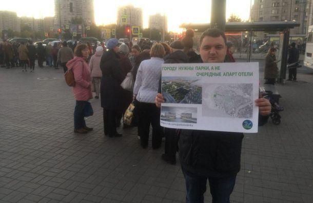 Подписи запарк наСмоленке собирают у«Приморской»