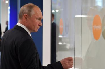 Путин иТрамп встретятся вПариже