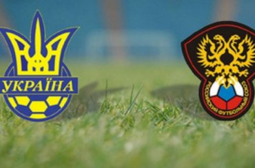 Сборные России иУкраины могут сыграть товарищеский матч
