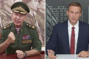 Золотов отреагировал навызов Навального «сразиться» надебатах
