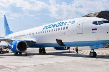 Авиакомпания «Победа» отменила рейсы изПетербурга вТбилиси