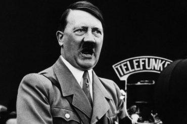 ЦРУ рассекретило доклад о«садомазохистских наклонностях» Гитлера