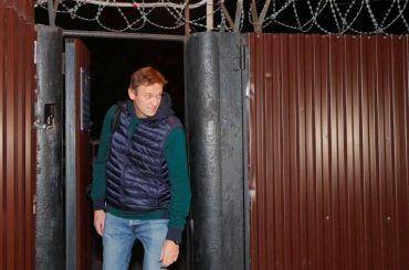 Навальный вышел насвободу