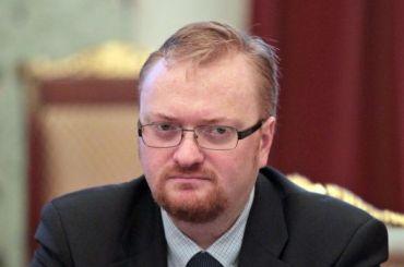 «Тынепройдешь»: Милонов заблокировал вход наЛГБТ-фестиваль «Бок обок»