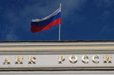 Временную администрацию ввели вМеждународном банке Санкт-Петербурга