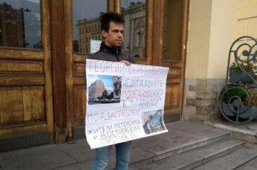 Уздания КГА прошел пикет против строительства музея наКузнечном
