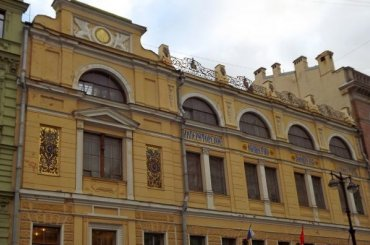 Художники Петербурга просят городские власти спасти ихСоюз