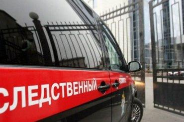 Возбуждено уголовное дело пофакту взрыва вКерчи