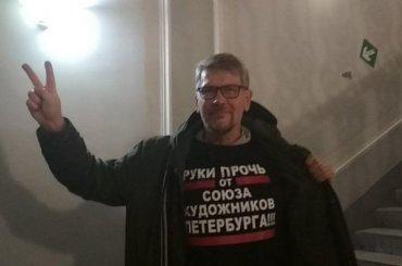 Суд отказал Минюсту вликвидации петербургского Союза художников