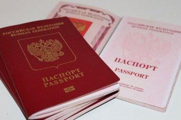 Бумажные паспорта заменят наэлектронные до2024 года