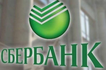 Клиент «Сбербанка» подал всуд из-за ошибки банкомата