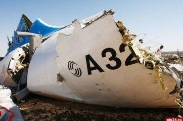 Фотографии погибших над Синаем покажут наМарсовом поле