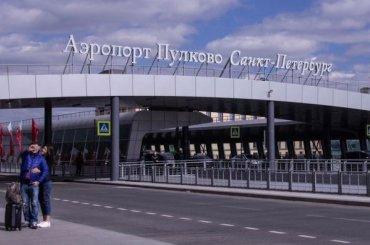 Спецтехнику Пулкова проверили наподготовку кзиме