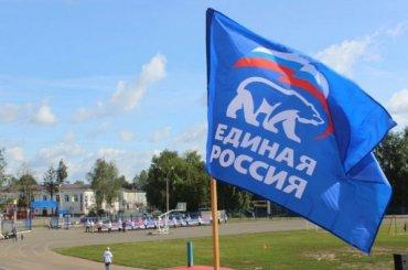 Пенсионная реформа уничтожила рейтинг «Единой России»